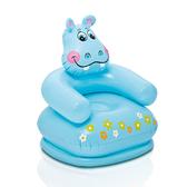 【INTEX】可愛動物兒童充氣椅-花熊/河馬(68556)河馬