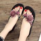 涼拖鞋女厚底時尚外穿夾腳人字拖鞋海邊防滑沙灘鞋  伊衫風尚