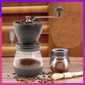 磨豆機 防塵蓋手搖可水洗磨豆機 家用咖啡豆研磨機手動磨粉機小型粉碎機 聖誕裝飾8折