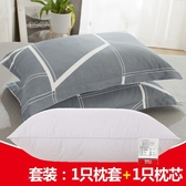 枕頭棉質枕頭單人帶純棉枕套套裝學生宿舍酒店家用枕芯單隻【低至82折】
