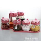 廚房用品玻璃調料盒鹽罐調味罐家用佐料瓶收納盒組合裝調味瓶套裝