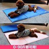 寵物狗狗冰墊泰迪金毛狗窩涼墊夏季涼席墊子夏天狗籠腳墊床墊耐咬