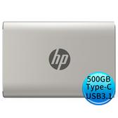 HP P500 500GB USB3.1 Type-C SSD 外接式固態硬碟 高端銀