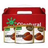 純天然美國加州杏仁果(原味)(3罐/盒)伴手禮盒組 – O'natural 歐納丘