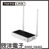TOTOLINK 300Mbps極速無線寬頻分享器 (N300RT)