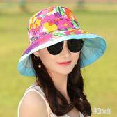 雙面可折疊戶外花朵太陽帽女防曬帽春夏天遮陽帽沙灘帽大帽檐盆帽 DJ8533『易購3c館』