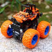慣性四驅越野車兒童男孩模型車抗耐摔玩具車2-3-4-5歲寶寶小汽車