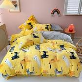 極柔牛奶絨保暖床包四件組-雙人-貓咪甜夢-黃【BUNNY LIFE 邦妮生活館】