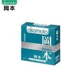 【即期買1送1】岡本SK潮感潤滑型保險套/衛生套3入裝- 效期至2020/1