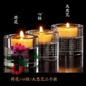 佛具琉璃燭台供佛純銅合金佛教用品高腳燈架水晶蓮花酥油燈座 歐韓時代