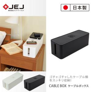 日本JEJ CABLE BOX 電線插座收納盒米色