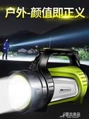強光手電筒可充電超亮遠射LED氙氣多功能家用戶外5000探照手提燈W【快出】