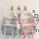 後背包 ins書包女韓版原宿ulzzang日系簡約少女心學院風大學生雙肩包背包 交換禮物