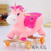 兒童木馬搖馬兩用實木搖搖車嬰兒玩具寶寶搖椅帶音樂1-3周歲禮物igo 『歐韓流行館』