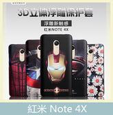 Xiaomi 紅米 Note 4X 黑邊立體浮雕 彩繪卡通 可愛卡通 防摔 手機殼 手機套 保護殼 背蓋 背殼