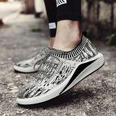 夏季彈力襪子鞋男韓版運動休閒鞋跑步鞋懶人板鞋網面布鞋透氣網鞋 艾尚旗艦店