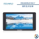 FEELWORLD富威德 F6S 5吋4...