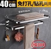 (快出)毛巾架免打孔衛生間不銹鋼收納浴巾架浴室洗手間廁所置物架壁掛架YYJ