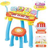 【免運】兒童鋼琴玩具敲打鼓兒童琴電子琴嬰幼兒可插電初學入門