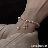 花式珍珠手链女小众ins设计简约冷淡风韩版个性闺蜜太阳花饰品 居家物語