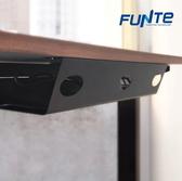 【耀偉】FUNTE 線槽/電線收納槽/整線配件 美觀好整理 升降桌配件