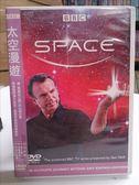 R18-059#正版DVD#太空漫遊#影集#影音專賣店