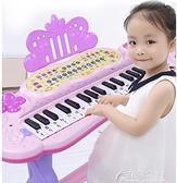 兒童電子琴-兒童電子琴1-3-6歲女孩初學者入門鋼琴寶寶多功能可彈奏音樂玩具 花間公主 YYS
