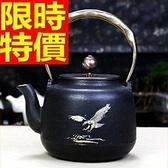 日本鐵壺-大鷹展翅南部鐵器鑄鐵茶壺 64aj50[時尚巴黎]