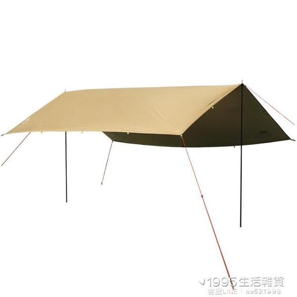 戶外天幕 超輕釣魚多用途天幕布露營帳篷 防雨防曬遮陽棚鋁桿 1995生活雜貨NMS