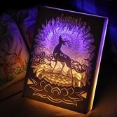 diy光影紙雕燈 diy材料包手工3d創意定製疊影台燈抖音剪紙雕刻燈 - 歐美韓熱銷