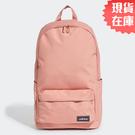 ★現貨在庫★ Adidas CLASSIC 3-S 背包 後背包 休閒 粉【運動世界】ED0278