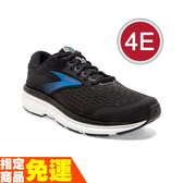 BROOKS 避震緩衝 男慢跑鞋 平穩 DYAD 11 雙重系列 黑藍 4E 1103234E064 贈1襪 20SS