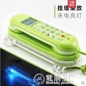 時尚掛墻電話分機辦公固定座機家用掛機酒店床頭壁掛式電話機