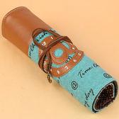 韓國風格創意貝微微一笑很傾城帆布捲簾式筆袋文具盒     易家樂