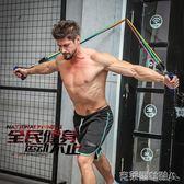 拉力繩男士力量訓練阻力帶練臂力練腹肌乳膠彈力繩健身拉力器套裝 聖誕滿1件聖誕1件免運