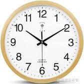 掛鐘 北極星現代靜音掛鐘客廳臥室鐘錶時尚個性石英鐘掛錶簡約創意時鐘 蘇荷精品女裝