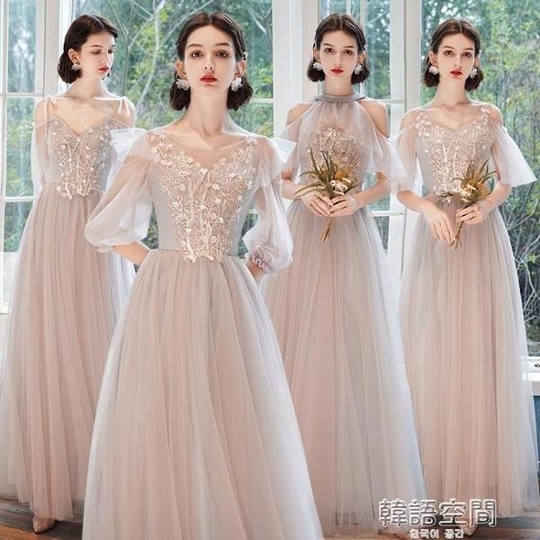 伴娘禮服女仙氣學生2020新款中長款伴娘服18歲禮服畢業結婚主持人 韓語空間