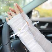 夏季防曬手套冰絲袖女薄長款夏天開車防曬袖套手臂套袖子蕾絲手套       伊芙莎