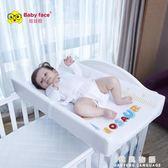 嬰兒換尿布台操作台BB床護理台嬰兒撫觸台按摩台換衣台整理洗澡台CY 韓風物語