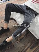 牛仔長褲  韓版男士修身牛仔褲夏季新款休閒長褲學生潮流小腳褲 『歐韓流行館』