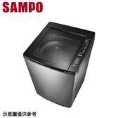 好禮送【SAMPO 聲寶】17.5公斤變頻洗衣機ES-JD18PS(S1)
