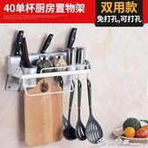 多功能筷子筒壁掛式筷籠子廚房家用置物架瀝水創意防霉筷子收納盒  西城故事