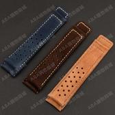 無錶扣適配TAG 豪雅CAZ1010手表配件 手工真皮表手表帶錶帶22MM磨砂牛皮表鏈