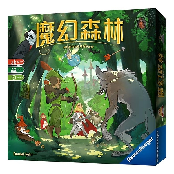 『高雄龐奇桌遊』 魔幻森林 WOODLAND 繁體中文版 正版桌上遊戲專賣店