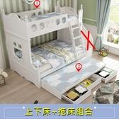 【千億家居】小王冠兒童床組/上下床+拖床組合/實木家具/上下舖/高低母子床/KL125-1