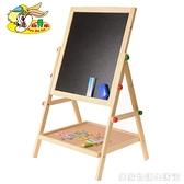 可升降畫架支架式家用畫畫塗鴉寫字板畫板雙面磁性小黑板  HM 聖誕節全館免運