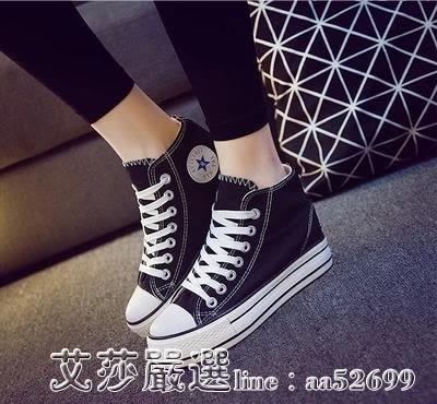 現貨出清 厚底內增高女鞋鬆糕鞋高筒帆布鞋女休閒鞋白色百搭基礎小白鞋 4-19 YXS