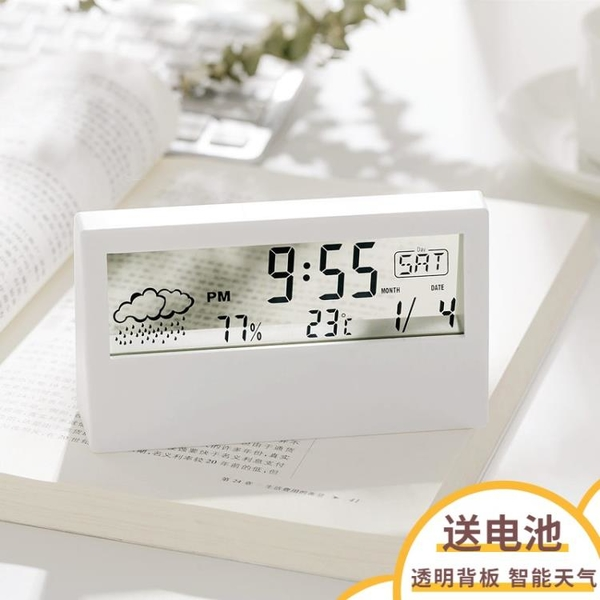 LED靜音智慧天氣電子鐘表ins桌面時鐘萬年歷臺式透明學生用小鬧鐘 1995生活雜貨