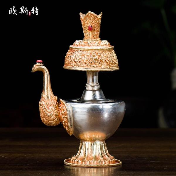 藏傳佛教 尼泊爾密宗供佛灌頂供具銅鎏金鎏銀凈水瓶