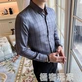 男士大格子修身襯衫韓版休閒長袖打底寸衫19秋冬青年商務格紋襯衣 極客玩家